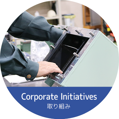corporate_banner